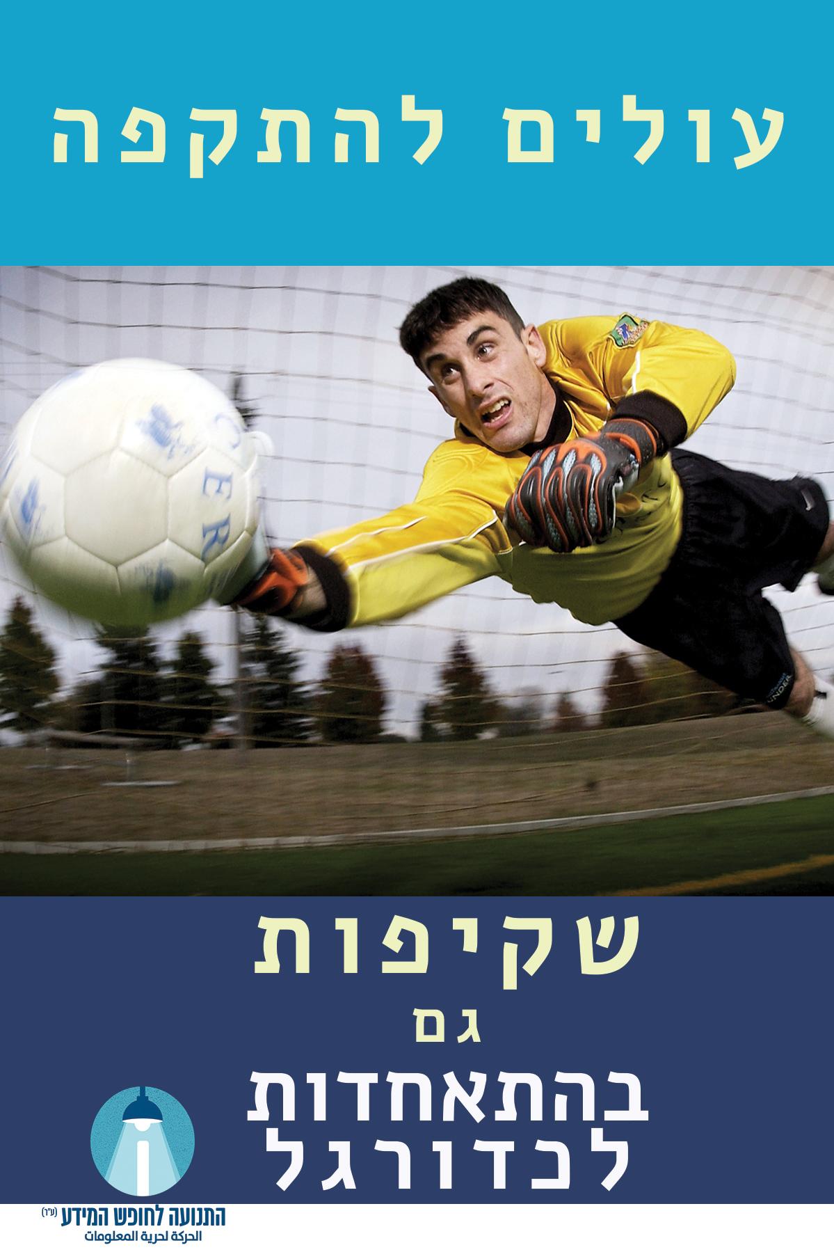 sport_campaign